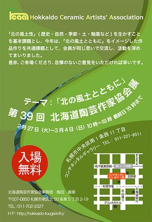 39_kyokaiten.jpg