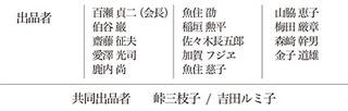 39_kyokaiten_ura.jpg